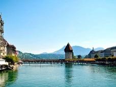 Центральная Швейцария