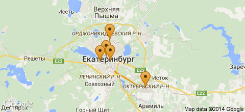 Отели Екатеринбурга